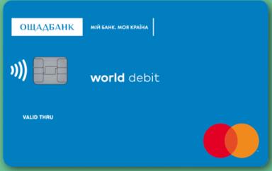 как закрыть счет в кредит европа банк