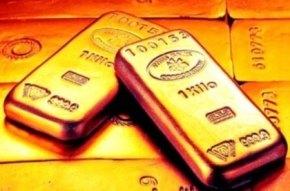 4a616ba3b3ff Ломбард Благо  Кредит на 1 день - принимаем золото дороже ...