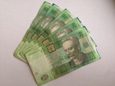 Плохие деньги: что нужно знать о денежных купюрах «с Донбасса», поврежденных в зоне АТО