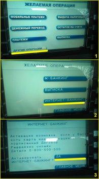 Список адресов ближайших банкоматов Райффайзен Банка Аваль в г.