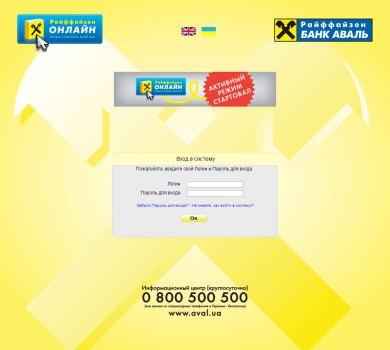 Узнать банк по номеру карты онлайн