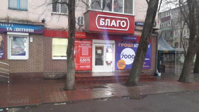 конверт ломбард благо вакансии днепропетровск многодетным семьям, предусмотренные